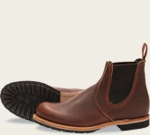 Chelsea Rancher Style No 2917 - Briar Oil Slick Leather