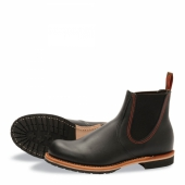 Chelsea Rancher Style No 2918 - Black Star Leather