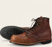Cooper Moc Style No 2954 - Amber Portage Leather
