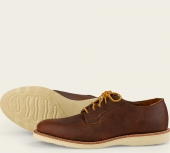 Postman Oxford Style No 3118 - Copper Rough & Tough Leather