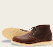 Work Chukka Style No 3141 - Briar Oil Slick Leather