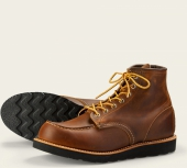 6-inch Moc Style No 8886 - Copper Rough & Tough Leather