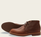 Foreman Chukka Style No 9215 - Briar Oil Slick Leather