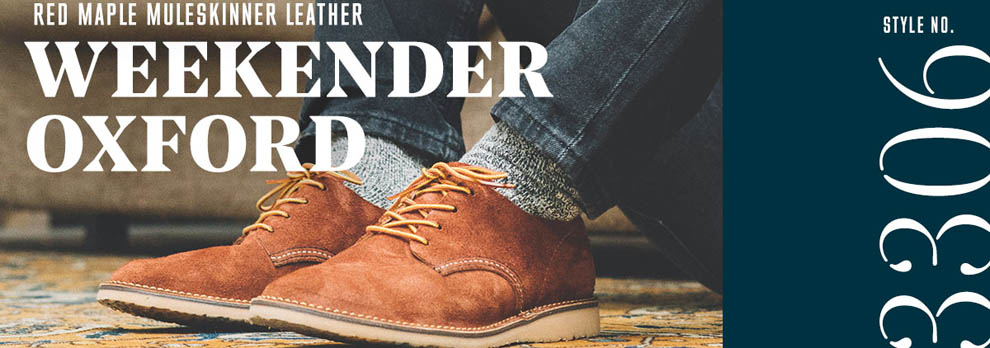 Red Wing Shoes Weekender